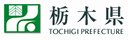 Tochigi prefecture
